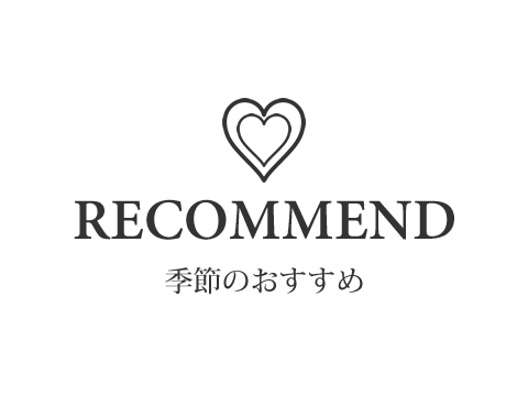 recommend